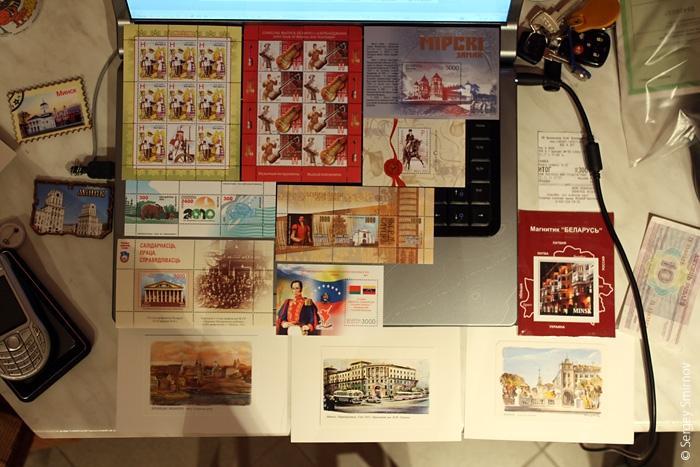 Почтовые марки, Минск, Беларусь