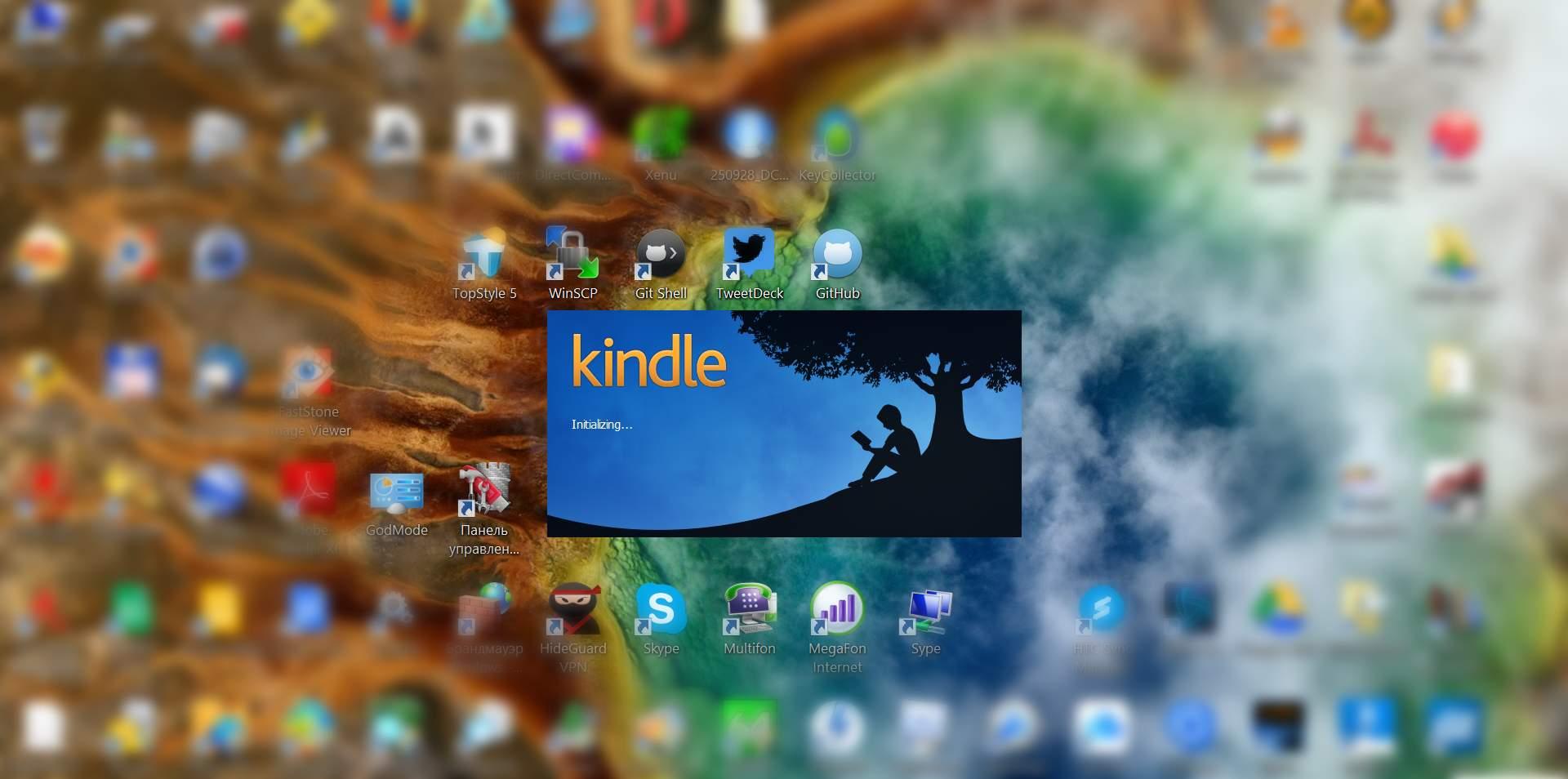 Amazon Kindle выгрузить купленную книгу с девайса на
