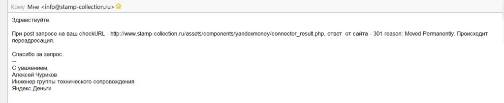 yandex.kassa.error.2